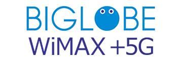 BIGLOBE WiMAX +5G